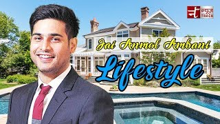 Jai Anmol Ambani  Lifestyle, Biography, Family, Networth & More