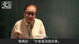 80歲重温18歲自己 文蘭:從未完整看過《嬌嬌女》