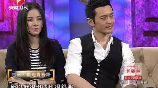《说出你的故事》 赵薇 重走青春路[高清版] - Vicki Zhao Wei and guest star Huang Xiaoming 黄晓明