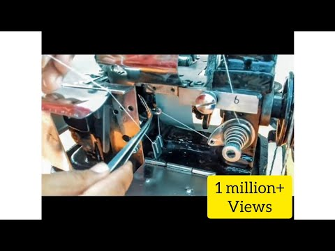 How To Put 3 Threads  In Interlock/overlock Machine