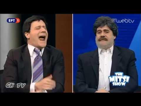 The Mitsi Show 1/3/2018! Καυγάς Άδωνι - Πολάκη!