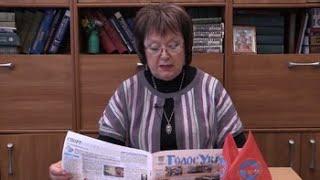 Наталия Витренко: Украинские госперевороты для колонизации, фашизации, геноцида (см. ВИДЕО)