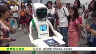 《M21 News》國內研發服務機械人成為人類好幫手