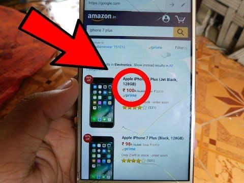 edit any webpage  like amazon google in android hindi 2017