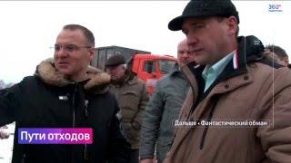 Полигон ТБО в Аннино будет модернизирован