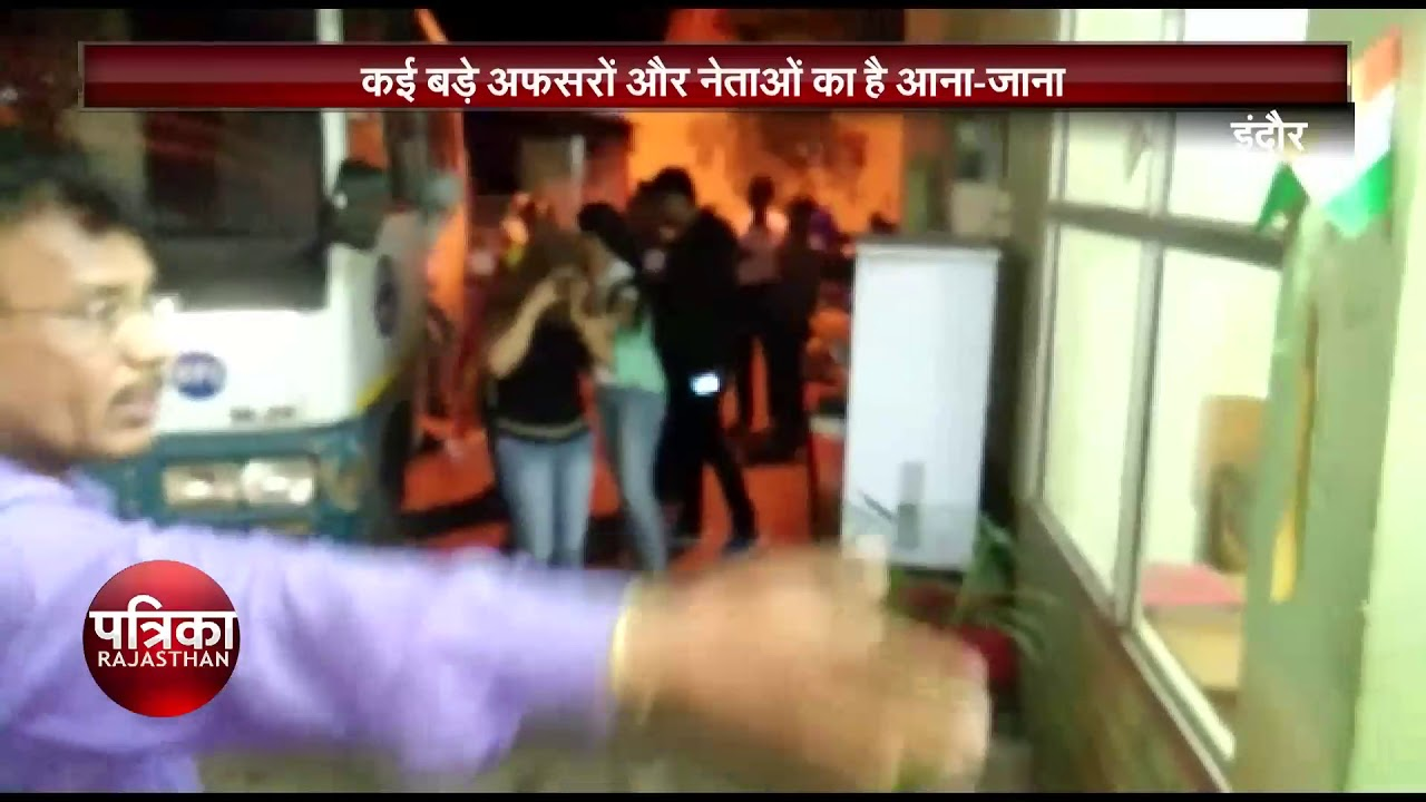 Police raids on Indore's spa center