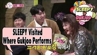 wgm4 guk joo sleepy sleepy on the comedy stage w gukjoo 20170318