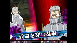 [東京喰種carnaval グルカル] 鉢川班、平子班とかであわてんぼう捜査官・上級攻略!