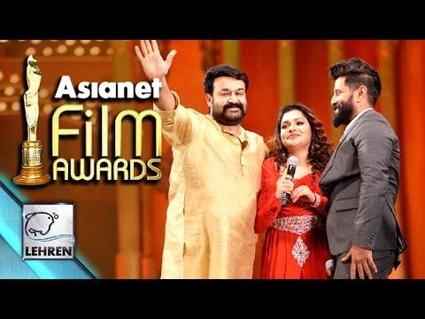 Asianet Film Awards 2016 Inside Images | Mohanlal | Nivin Pauly  | Lehren Malayalam