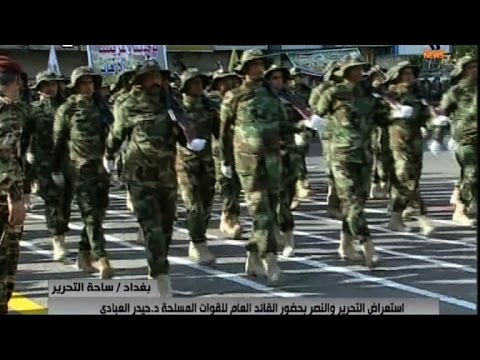 Iraq holds parade to celebrate victories over IS