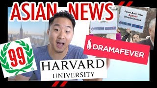 HARVARD ADMITS TO REJECTING ASIANS, DRAMAFEVER, 99 RANCH, GIANT HOT POT // Fung Bros