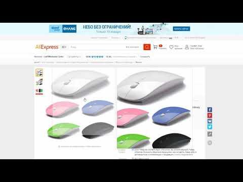 Топ пять товаров для мини бизнеса с сайта AliExpress