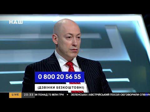 Гордон: Путин срочно
