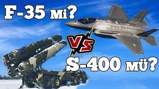 S-400 Krizi Doları 7 TL Yapar mı? Türkiye S-400 İçin F-35'den Vazgeçecek mi?