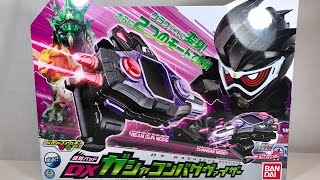 Kamen Rider Ex-Aid | DX Gashacon Bugvisor Review