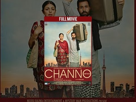 Full HD Punjabi movie 2016 chano kamli yar di