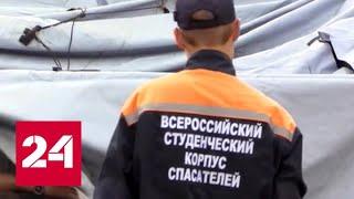 Бороться с пожарами в Сибири помогают будущие спасатели - Россия 24