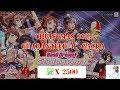 CHRISTMAS 2018 GUARANTEED 4* GACHA! | Bang Dream! Girls Band Party Scouting