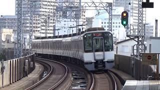 【シリーズ21の快速急行!】阪神電車 近鉄9820系 快速急行神戸三宮行き 出屋敷駅