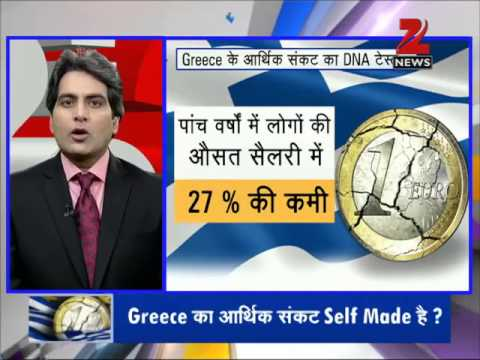 DNA: Analysis of Dayanidhi Maran's illegal telephone exchange case