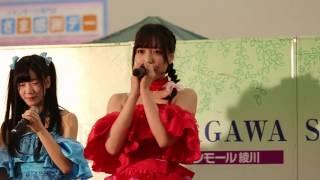 きみともキャンディ 福本愛莉 あいり推しカメラ 『365』 2017.2.12 イオ...