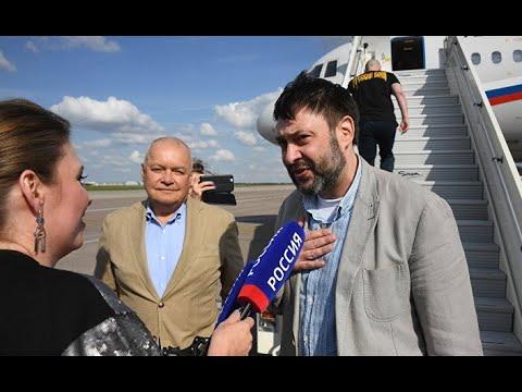 Страна (Украина): Украина и Россия провели масштабный обмен пленными. Как это было.