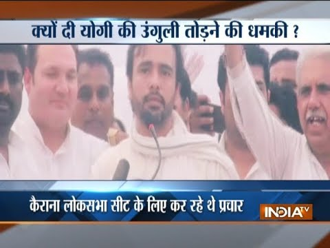 Jayant Chaudhary launches attack on Yogi, says 'if you point fingers, people know how to break it'