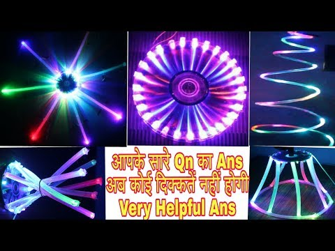 आपके सारे सवालों का जवाब How to make decorating lights | Qn and ans | led dewali decorating lights