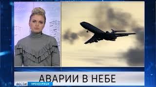 «Вести Оренбуржья. События недели» от 18 февраля 2018