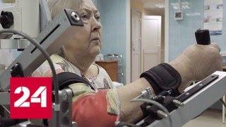 Городские технологии. Сеть жизни. Специальный репортаж Дмитрия Щугорева - Россия 24