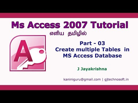 MS Access   Create Multiple Tables