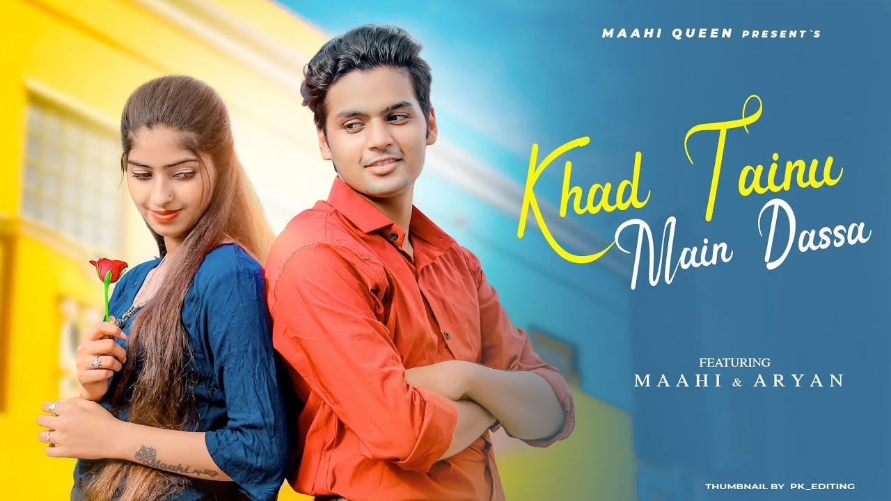 KHAD TAINU MAIN DASSA  | Cute Love Story | Romantic Song | Maahi Queen | Latest Song 2021