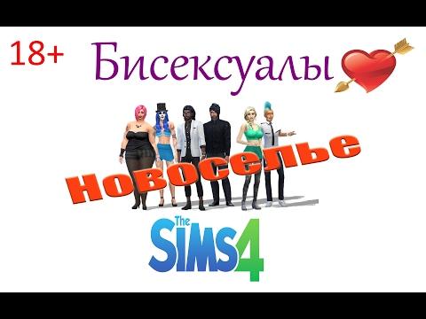 гей в настоящие обмана знакомства украине без