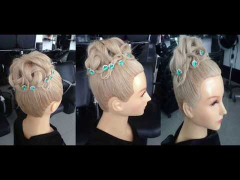 2-Minute Elegant BUN Hairstyle, EASY Updo Hairstyles Step by Step thumbnail