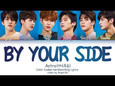ASTRO (아스트로) - 'By Your Side (너의 뒤에서)' Lyrics 가사 [Color Coded Han Rom Eng]