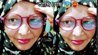 আল্লাহর বান্দা যে, সে কখনো এমন কথা বলতে পারে না, আল্লাহ 😭/Very Sad Moments /Bangladeshi mom Tisha