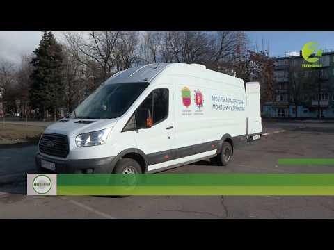 Телеканал Z: Новини Z - Представники ОБСЄ перевірили екологічну безпеку у Запоріжжі - 23.01.2020