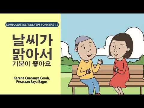 Kumpulan Kosakata Bahasa Korea Cuaca dan Perasaan