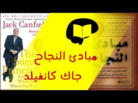 تحميل كتاب التاريخ والمؤرخون العرب عبدالعزيز سالم