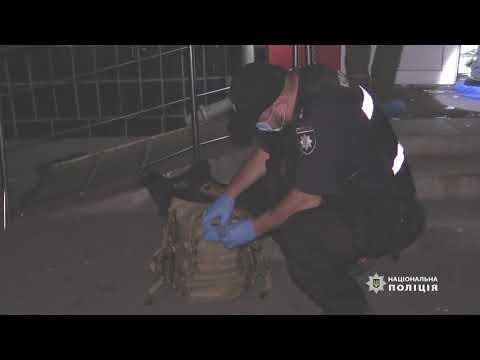 Столичні правоохоронці розшукують