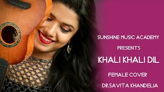 Khali Khali Dil - Dr.Savita Khandelia    Female Cover    Music    Sir Brijesh dadhich