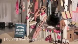 波瑠LaLaport「女性的興趣LaLaport夏日大減價」篇+ 拍攝花絮【日本廣告...