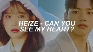 HEIZE (헤이즈) - 'Can You See My Heart? (내 맘을 볼수 있나요)' Easy Lyrics