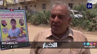 قوات الاحتلال تستهدف مواقع في غزة بسلسلة غارات جوية