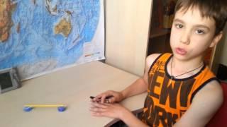 Видеоурок для начинающих по фингерборду