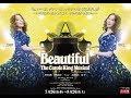 『Beautiful』歌唱披露♪トニー賞授賞式スペシャルパフォーマンス