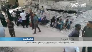 بدء تنفيذ اتفاق بين النظام السوري ومسلحي المعارضة لإخلاء داريا من المسلحين