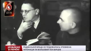 Зроблено в Україні. Ліна Костенко