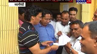 KHABAR 24 NEWS bulletin [ 21.07.2018] BHAWANIMANDI