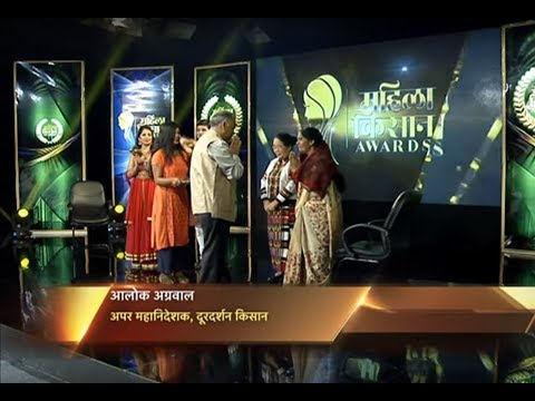 Mahila Kisan Awards - Episode 27